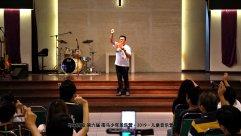 音为你 马来西亚 南马 少儿迷你音乐会 2019 儿童音乐营 马来西亚 第六届 南马少年圣乐营 6th South Malaysia Youth Church Music Camp B01-008