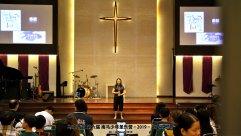 音为你 马来西亚 南马 少儿迷你音乐会 2019 儿童音乐营 马来西亚 第六届 南马少年圣乐营 6th South Malaysia Youth Church Music Camp B01-009