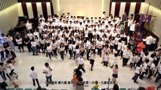 音为你 马来西亚 南马 少儿迷你音乐会 2019 儿童音乐营 马来西亚 第六届 南马少年圣乐营 6th South Malaysia Youth Church Music Camp B01-014