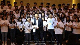 音为你 马来西亚 南马 少儿迷你音乐会 2019 儿童音乐营 马来西亚 第六届 南马少年圣乐营 6th South Malaysia Youth Church Music Camp B01-015