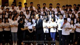 音为你 马来西亚 南马 少儿迷你音乐会 2019 儿童音乐营 马来西亚 第六届 南马少年圣乐营 6th South Malaysia Youth Church Music Camp B01-018