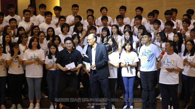 音为你 马来西亚 南马 少儿迷你音乐会 2019 儿童音乐营 马来西亚 第六届 南马少年圣乐营 6th South Malaysia Youth Church Music Camp B01-025