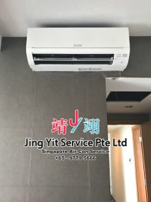 Singapore AirCon Service Air Conditioning Cleaning Repairing and Installation Air-con Gas Refill Aircon Chemical Wash Singapore Jing Yit Service Pte Ltd A02-01