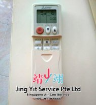 Singapore AirCon Service Air Conditioning Cleaning Repairing and Installation Air-con Gas Refill Aircon Chemical Wash Singapore Jing Yit Service Pte Ltd A02-04