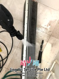 Singapore AirCon Service Air Conditioning Cleaning Repairing and Installation Air-con Gas Refill Aircon Chemical Wash Singapore Jing Yit Service Pte Ltd A02-09