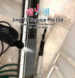 Singapore AirCon Service Air Conditioning Cleaning Repairing and Installation Air-con Gas Refill Aircon Chemical Wash Singapore Jing Yit Service Pte Ltd A02-10