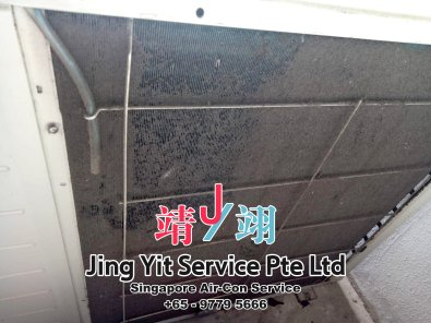 Singapore AirCon Service Air Conditioning Cleaning Repairing and Installation Air-con Gas Refill Aircon Chemical Wash Singapore Jing Yit Service Pte Ltd A02-12