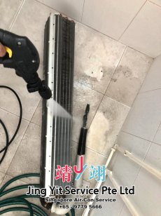 Singapore AirCon Service Air Conditioning Cleaning Repairing and Installation Air-con Gas Refill Aircon Chemical Wash Singapore Jing Yit Service Pte Ltd A02-23