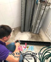 Singapore AirCon Service Air Conditioning Cleaning Repairing and Installation Air-con Gas Refill Aircon Chemical Wash Singapore Jing Yit Service Pte Ltd A02-26