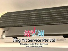 Singapore AirCon Service Air Conditioning Cleaning Repairing and Installation Air-con Gas Refill Aircon Chemical Wash Singapore Jing Yit Service Pte Ltd A02-29