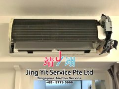 Singapore AirCon Service Air Conditioning Cleaning Repairing and Installation Air-con Gas Refill Aircon Chemical Wash Singapore Jing Yit Service Pte Ltd A02-31