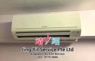 Singapore AirCon Service Air Conditioning Cleaning Repairing and Installation Air-con Gas Refill Aircon Chemical Wash Singapore Jing Yit Service Pte Ltd A03-02