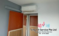 Singapore AirCon Service Air Conditioning Cleaning Repairing and Installation Air-con Gas Refill Aircon Chemical Wash Singapore Jing Yit Service Pte Ltd A03-06