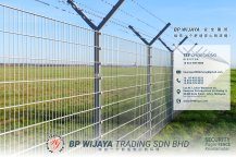 BP Wijaya Trading Sdn Bhd 马来西亚 雪州 雪兰莪 吉隆坡 安全篱笆制造商 住家围栏篱笆 提供 篱笆 建筑材料 给 发展商 花园 公寓 住家 工厂 农场 果园 社会 安全藩篱 建设 A01-11