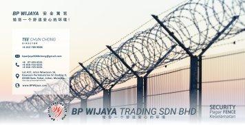 BP Wijaya Trading Sdn Bhd 马来西亚 雪州 雪兰莪 吉隆坡 安全篱笆制造商 住家围栏篱笆 提供 篱笆 建筑材料 给 发展商 花园 公寓 住家 工厂 农场 果园 社会 安全藩篱 建设 A01-02