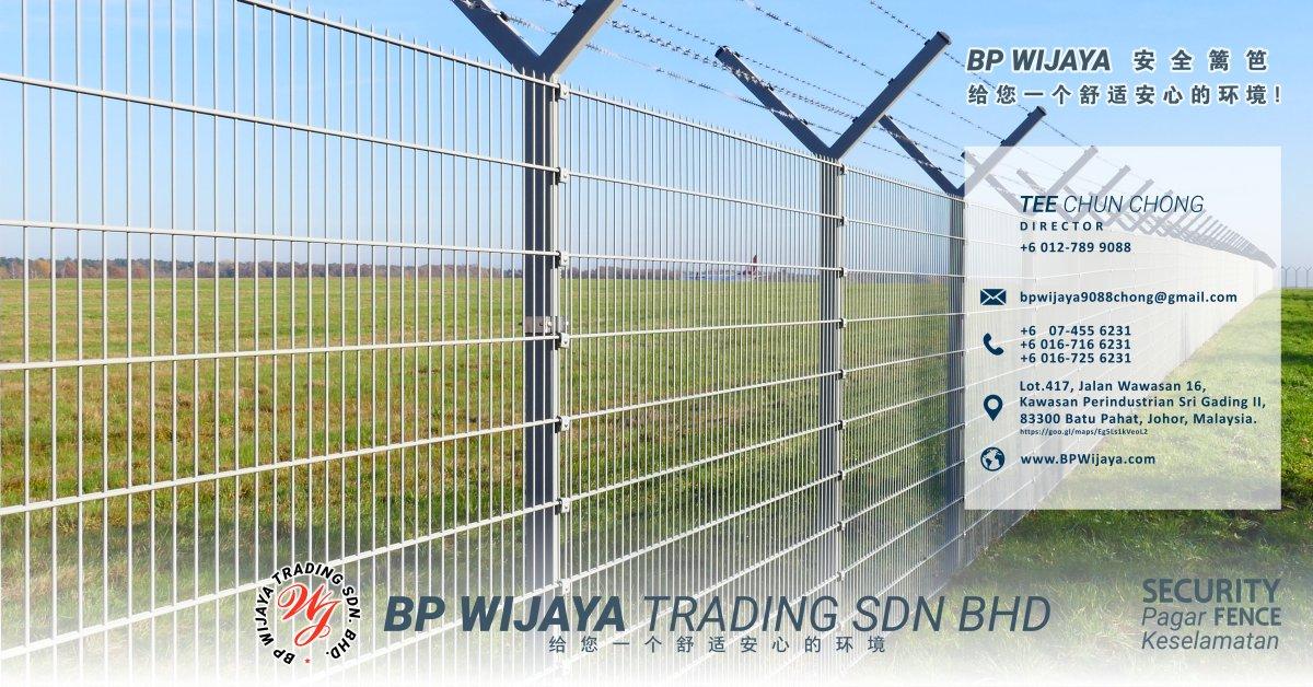 BP Wijaya Trading Sdn Bhd - 安全篱笆