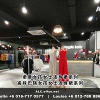 Angela Lady Collection - 搬迁新地点 - 柔佛峇株巴辖连身裙与精品