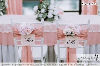 Malaysia Kuala Lumpur Wedding Decoration Kiong Art Wedding Deco Eternal Registration of Marriage Ceremony Open-air Party of Jack and Fish ROM at Kluang Container Hotel A14-A01-024