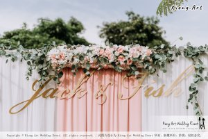 Malaysia Kuala Lumpur Wedding Decoration Kiong Art Wedding Deco Eternal Registration of Marriage Ceremony Open-air Party of Jack and Fish ROM at Kluang Container Hotel A14-A01-031