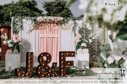 Malaysia Kuala Lumpur Wedding Decoration Kiong Art Wedding Deco Eternal Registration of Marriage Ceremony Open-air Party of Jack and Fish ROM at Kluang Container Hotel A14-A01-039