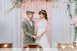 Malaysia Kuala Lumpur Wedding Decoration Kiong Art Wedding Deco Eternal Registration of Marriage Ceremony Open-air Party of Jack and Fish ROM at Kluang Container Hotel A14-A01-066