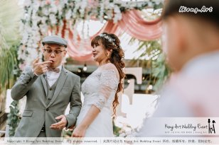 Malaysia Kuala Lumpur Wedding Decoration Kiong Art Wedding Deco Eternal Registration of Marriage Ceremony Open-air Party of Jack and Fish ROM at Kluang Container Hotel A14-A01-175