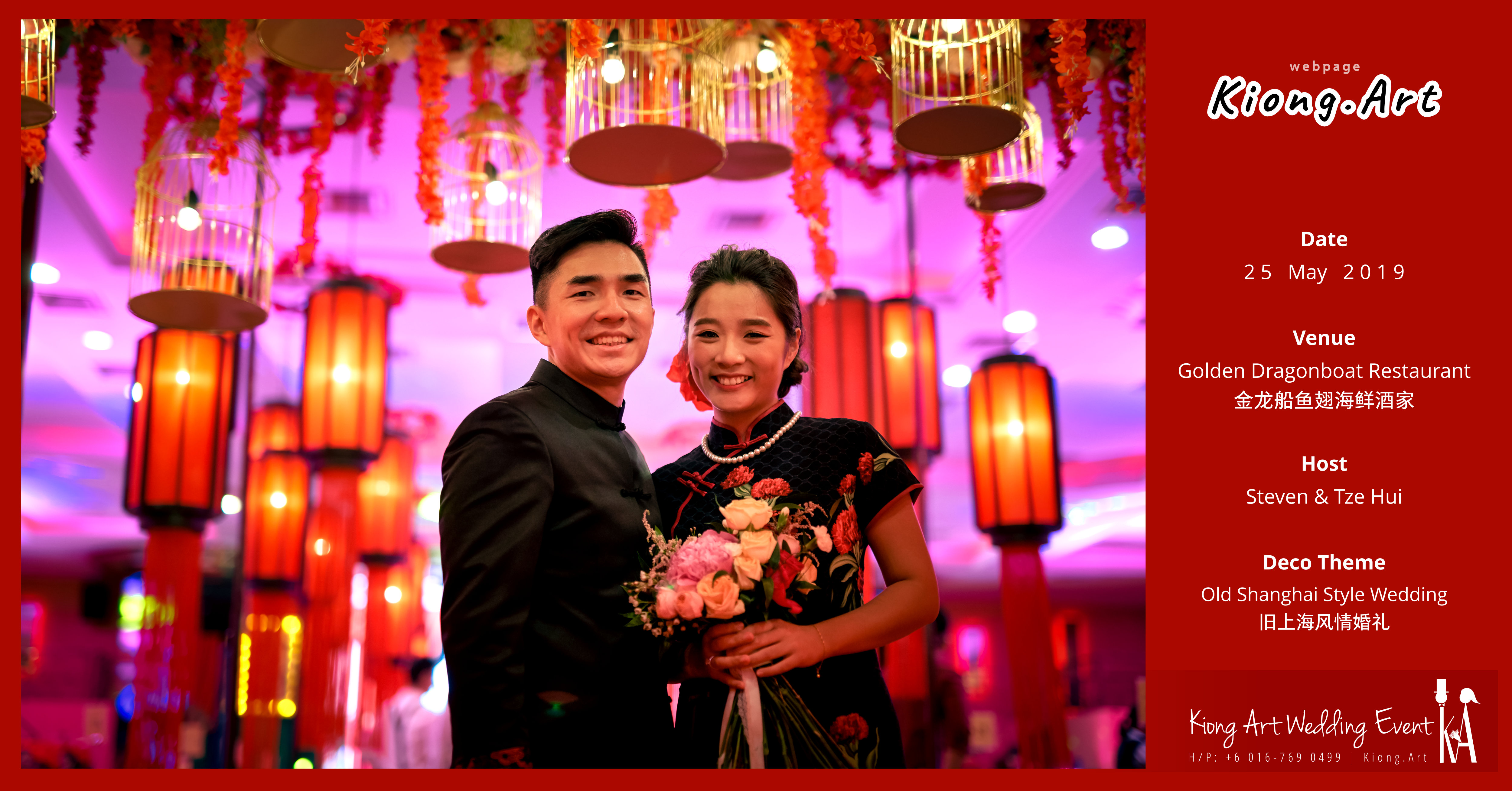 Kuala Lumpur Wedding Deco Decoration Kiong Art Wedding Deco Old Shanghai Style Wedding 旧上海风情婚礼 Steven and Tze Hui at Golden Dragonboat Restaurant 金龙船鱼翅海鲜酒家 Malaysia A16-A00-001