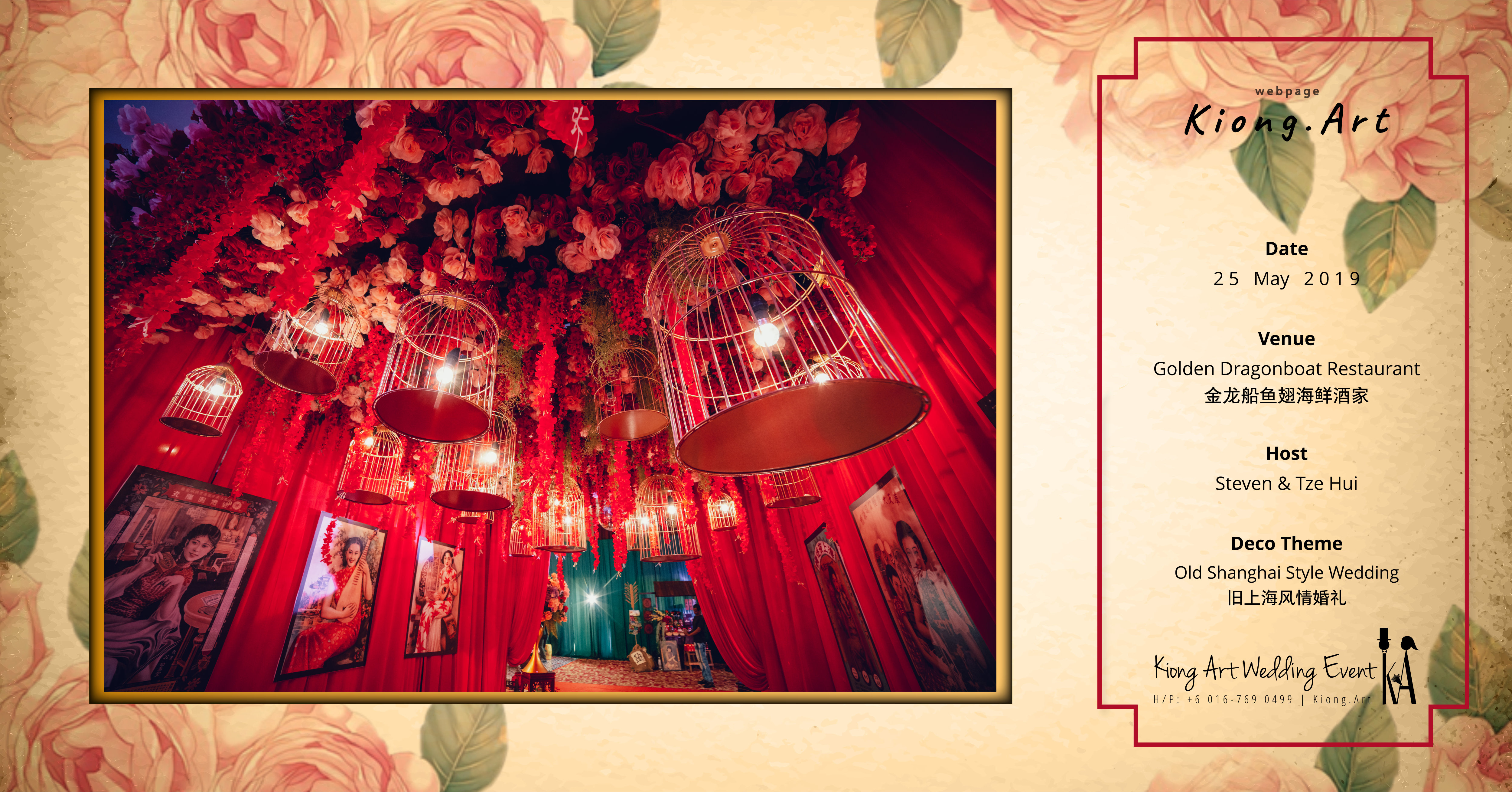 Kuala Lumpur Wedding Deco Decoration Kiong Art Wedding Deco Old Shanghai Style Wedding 旧上海风情婚礼 Steven and Tze Hui at Golden Dragonboat Restaurant 金龙船鱼翅海鲜酒家 Malaysia A16-B00-002