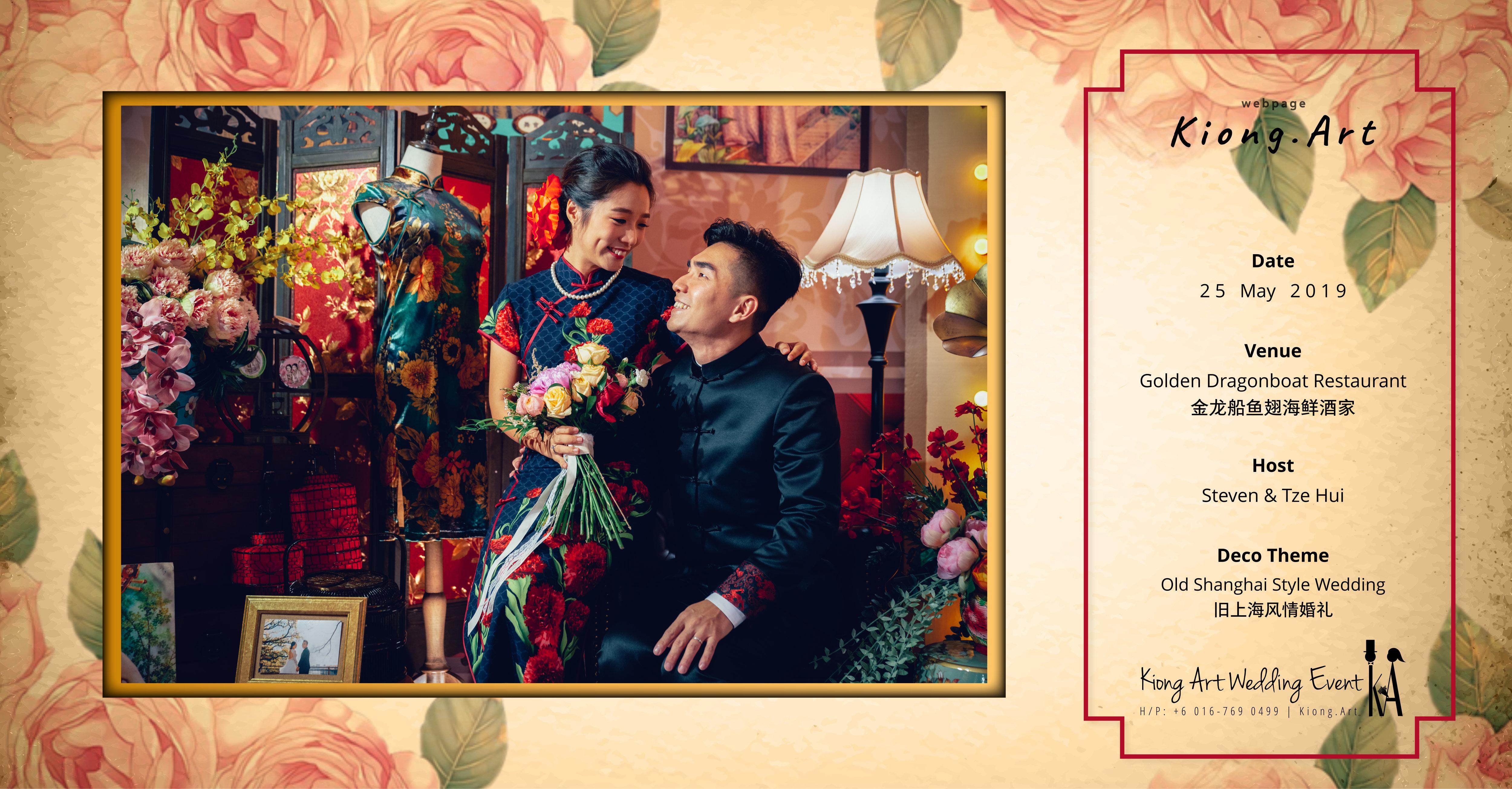 Kuala Lumpur Wedding Deco Decoration Kiong Art Wedding Deco Old Shanghai Style Wedding 旧上海风情婚礼 Steven and Tze Hui at Golden Dragonboat Restaurant 金龙船鱼翅海鲜酒家 Malaysia A16-B00-006