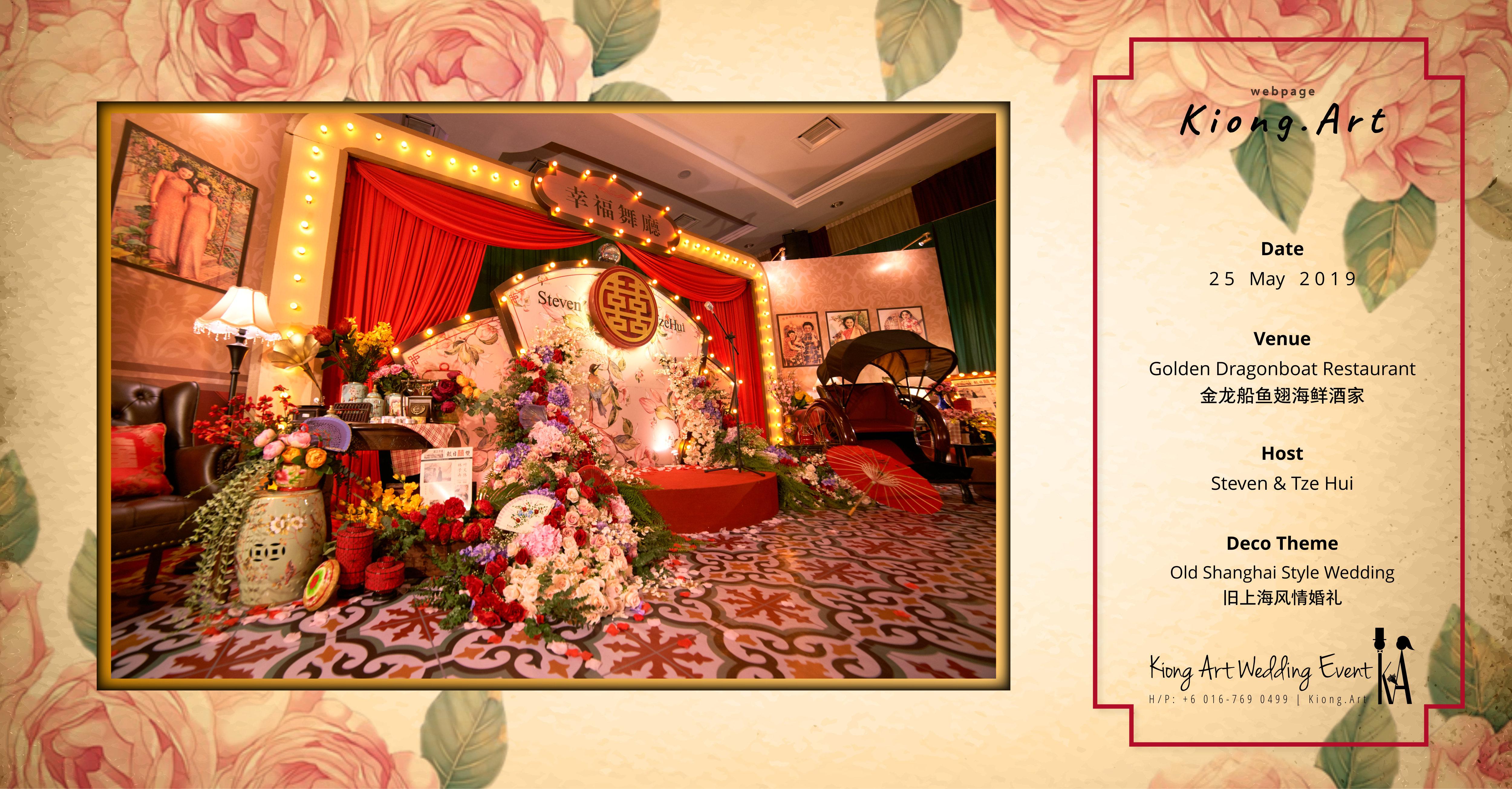 Kuala Lumpur Wedding Deco Decoration Kiong Art Wedding Deco Old Shanghai Style Wedding 旧上海风情婚礼 Steven and Tze Hui at Golden Dragonboat Restaurant 金龙船鱼翅海鲜酒家 Malaysia A16-B00-010