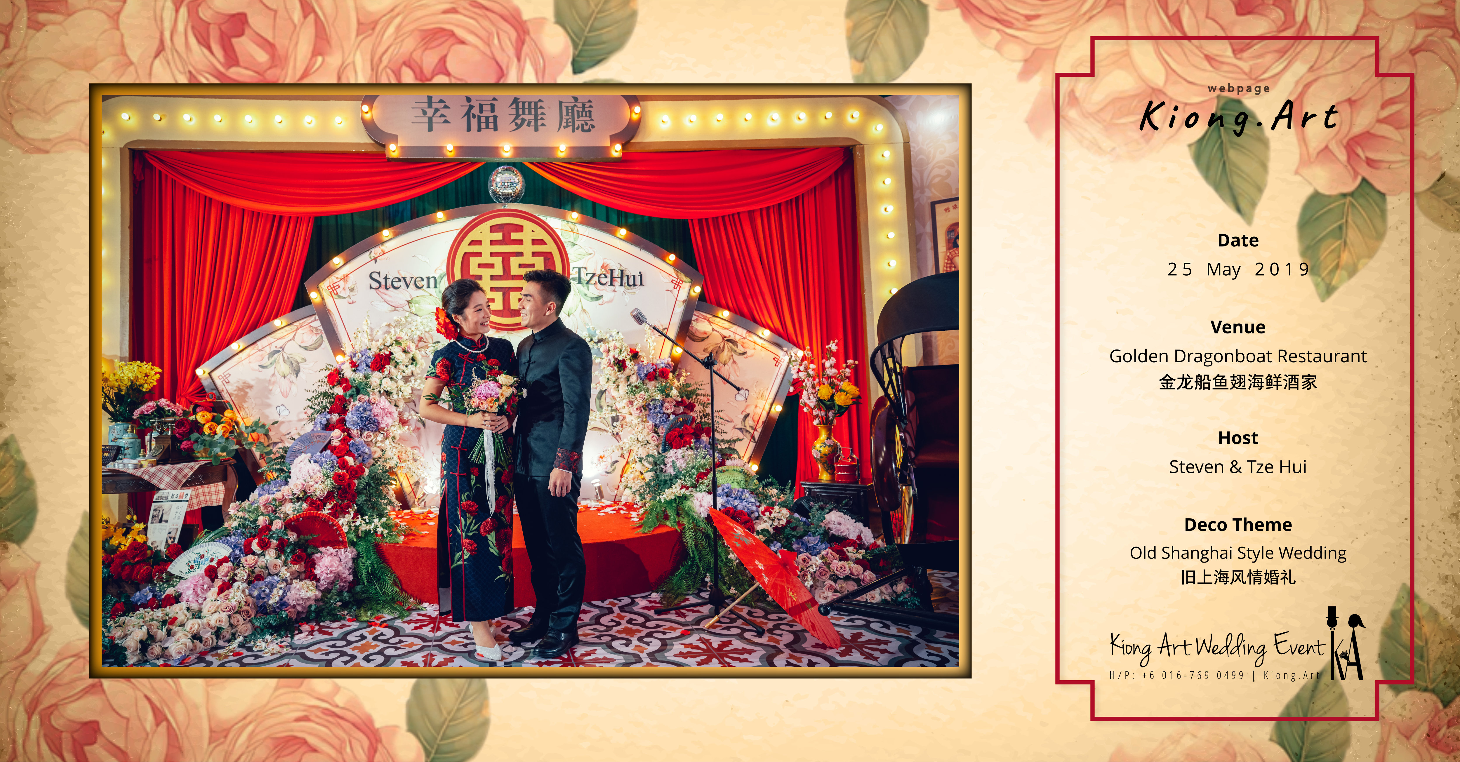 Kuala Lumpur Wedding Deco Decoration Kiong Art Wedding Deco Old Shanghai Style Wedding 旧上海风情婚礼 Steven and Tze Hui at Golden Dragonboat Restaurant 金龙船鱼翅海鲜酒家 Malaysia A16-B00-011