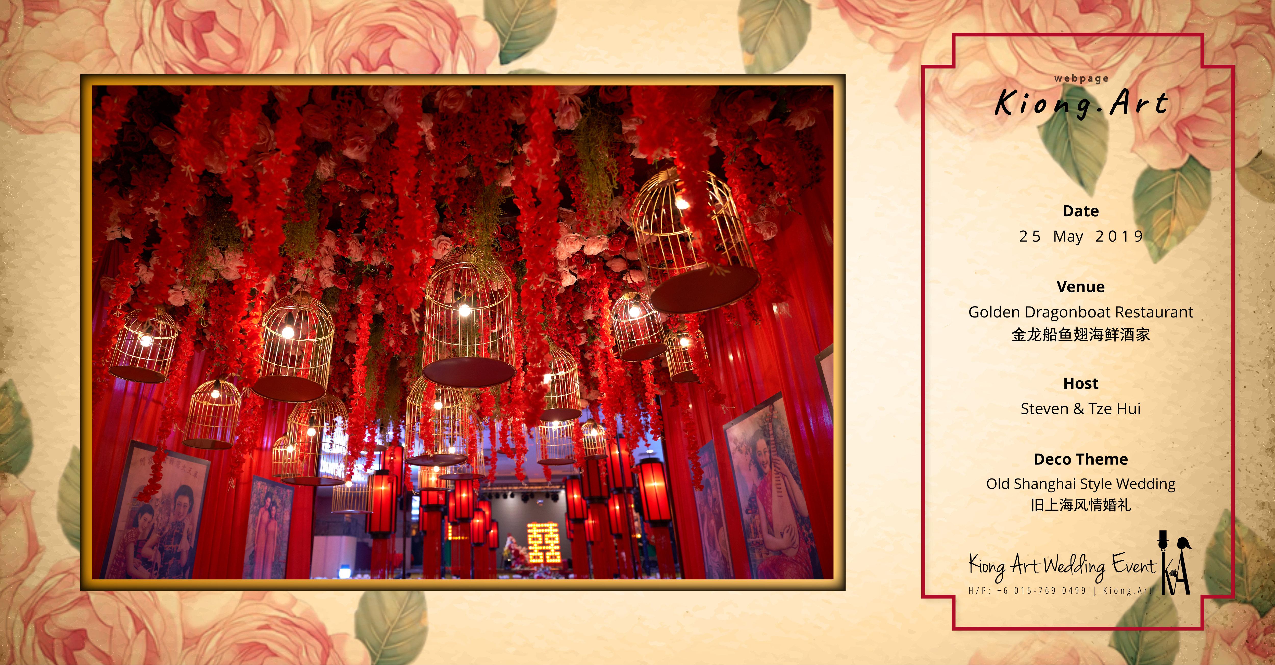 Kuala Lumpur Wedding Deco Decoration Kiong Art Wedding Deco Old Shanghai Style Wedding 旧上海风情婚礼 Steven and Tze Hui at Golden Dragonboat Restaurant 金龙船鱼翅海鲜酒家 Malaysia A16-B00-012