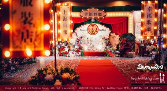 Kuala Lumpur Wedding Deco Decoration Kiong Art Wedding Deco Old Shanghai Style Wedding 旧上海风情婚礼 Steven and Tze Hui at Golden Dragonboat Restaurant 金龙船鱼翅海鲜酒家 Malaysia A16-A01-010