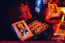 Kuala Lumpur Wedding Deco Decoration Kiong Art Wedding Deco Old Shanghai Style Wedding 旧上海风情婚礼 Steven and Tze Hui at Golden Dragonboat Restaurant 金龙船鱼翅海鲜酒家 Malaysia A16-A01-011