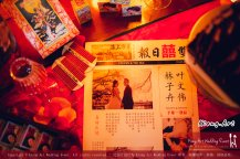 Kuala Lumpur Wedding Deco Decoration Kiong Art Wedding Deco Old Shanghai Style Wedding 旧上海风情婚礼 Steven and Tze Hui at Golden Dragonboat Restaurant 金龙船鱼翅海鲜酒家 Malaysia A16-A01-013
