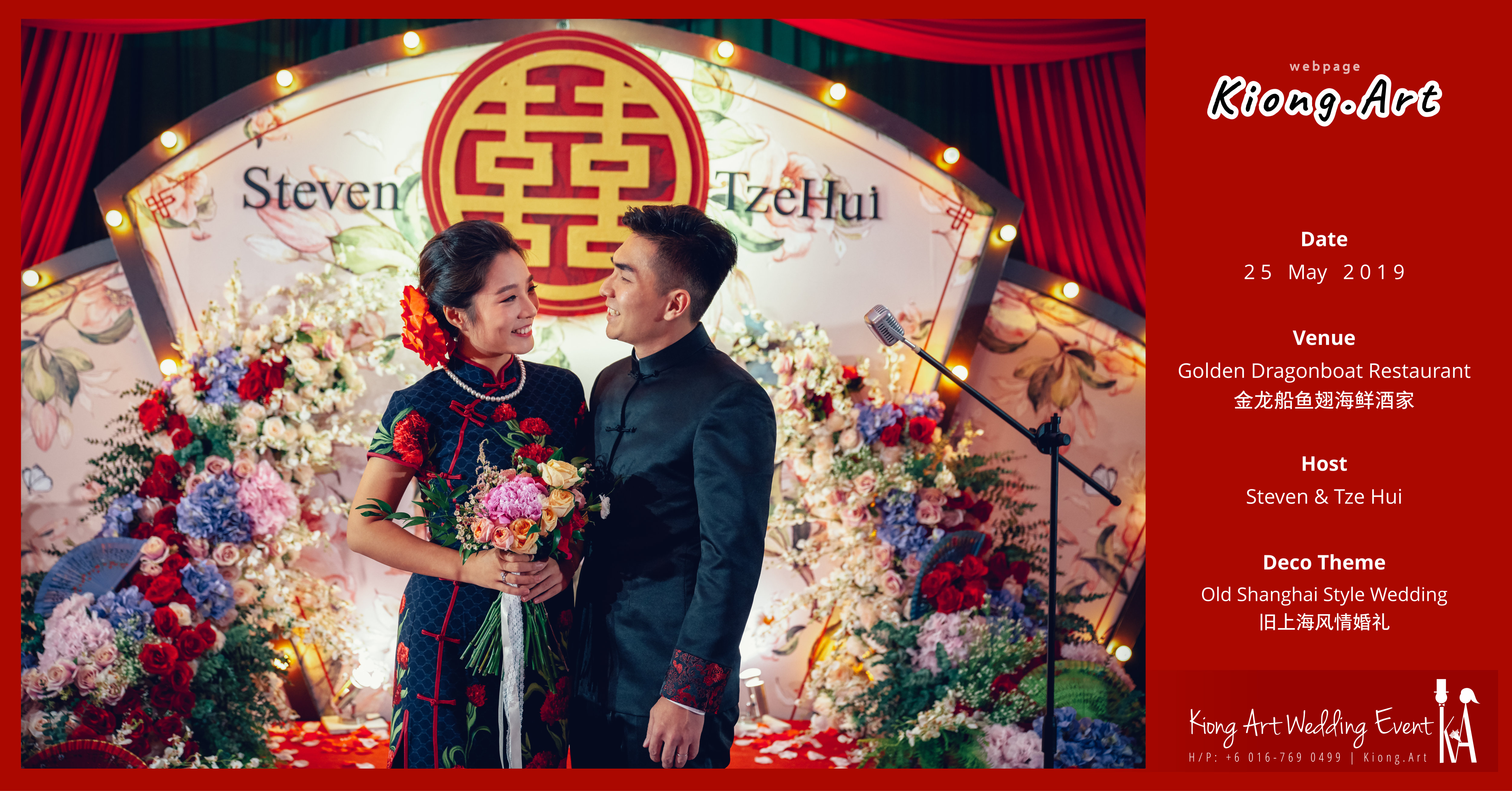 Kuala Lumpur Wedding Deco Decoration Kiong Art Wedding Deco Old Shanghai Style Wedding 旧上海风情婚礼 Steven and Tze Hui at Golden Dragonboat Restaurant 金龙船鱼翅海鲜酒家 Malaysia A16-A00-003