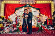 Kuala Lumpur Wedding Deco Decoration Kiong Art Wedding Deco Old Shanghai Style Wedding 旧上海风情婚礼 Steven and Tze Hui at Golden Dragonboat Restaurant 金龙船鱼翅海鲜酒家 Malaysia A16-A01-025