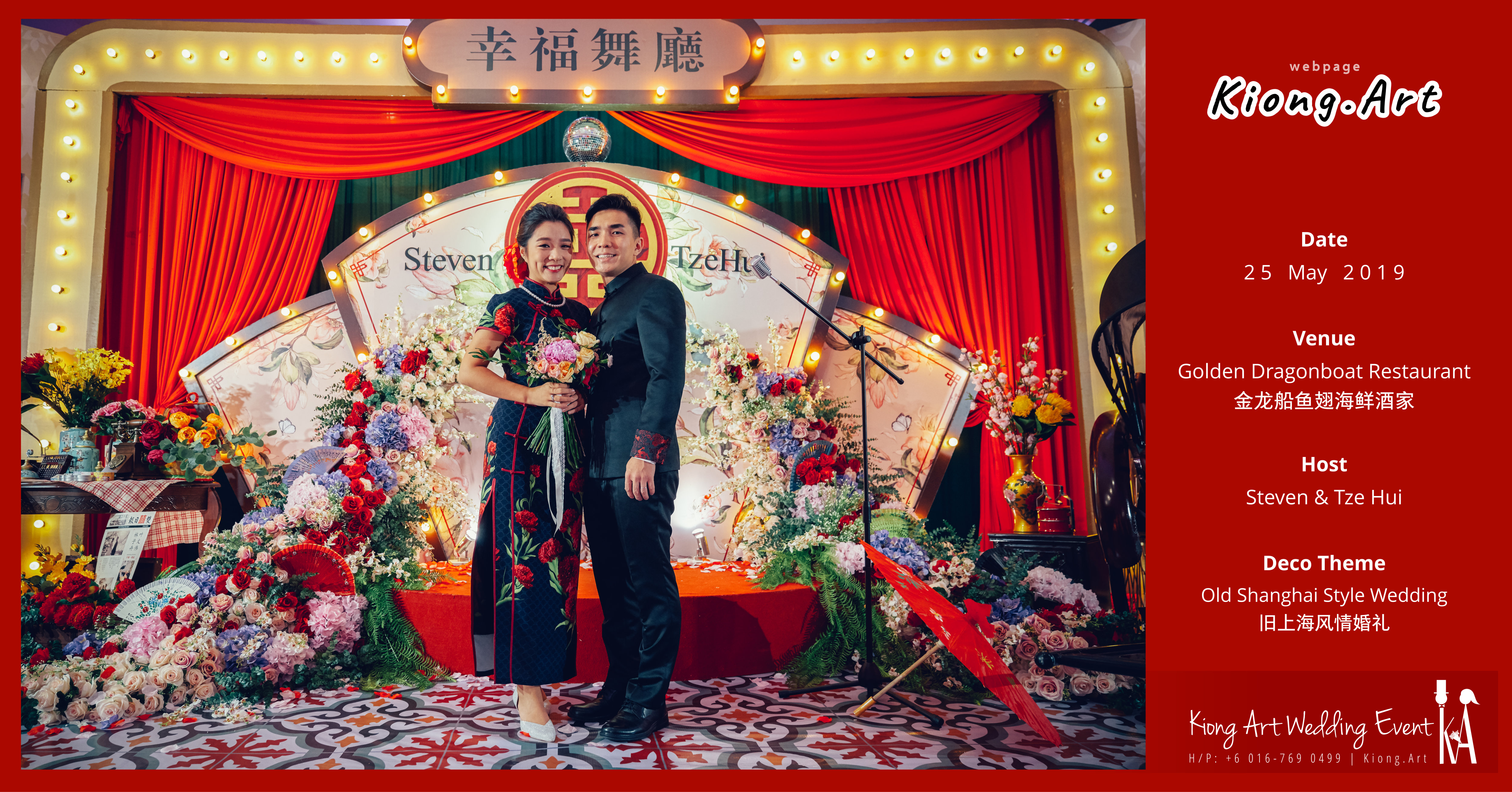 Kuala Lumpur Wedding Deco Decoration Kiong Art Wedding Deco Old Shanghai Style Wedding 旧上海风情婚礼 Steven and Tze Hui at Golden Dragonboat Restaurant 金龙船鱼翅海鲜酒家 Malaysia A16-A00-006