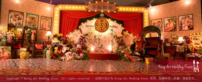Kuala Lumpur Wedding Deco Decoration Kiong Art Wedding Deco Old Shanghai Style Wedding 旧上海风情婚礼 Steven and Tze Hui at Golden Dragonboat Restaurant 金龙船鱼翅海鲜酒家 Malaysia A16-A02-022
