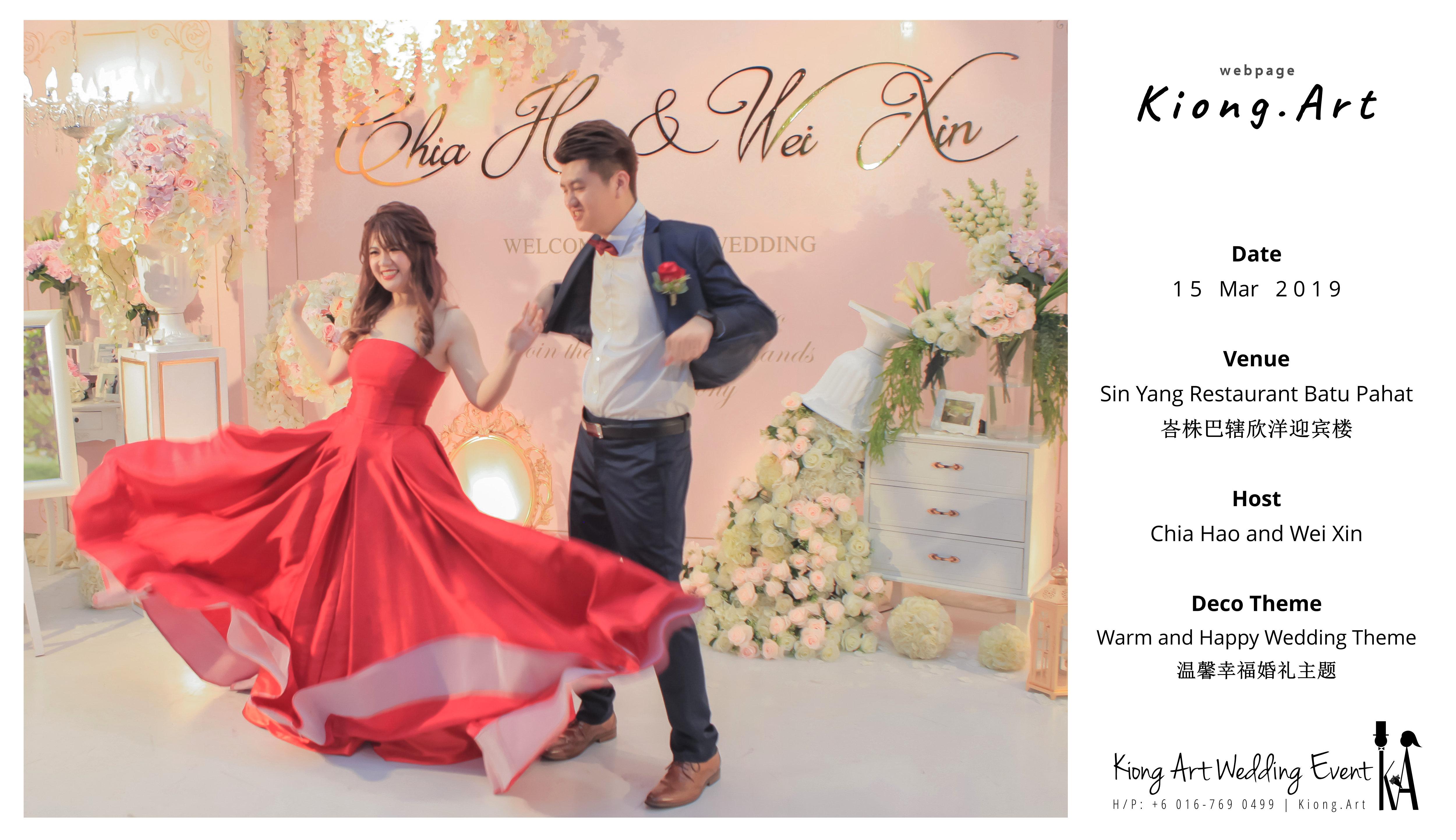 Malaysia Wed Kuala Lumpur Wedding Deco Decoration Kiong Art Wedding Deco Warm and Happy Wedding Theme Chia Hao and Wei Xin Sin Yang Restaurant Batu Pahat A15-A00-003