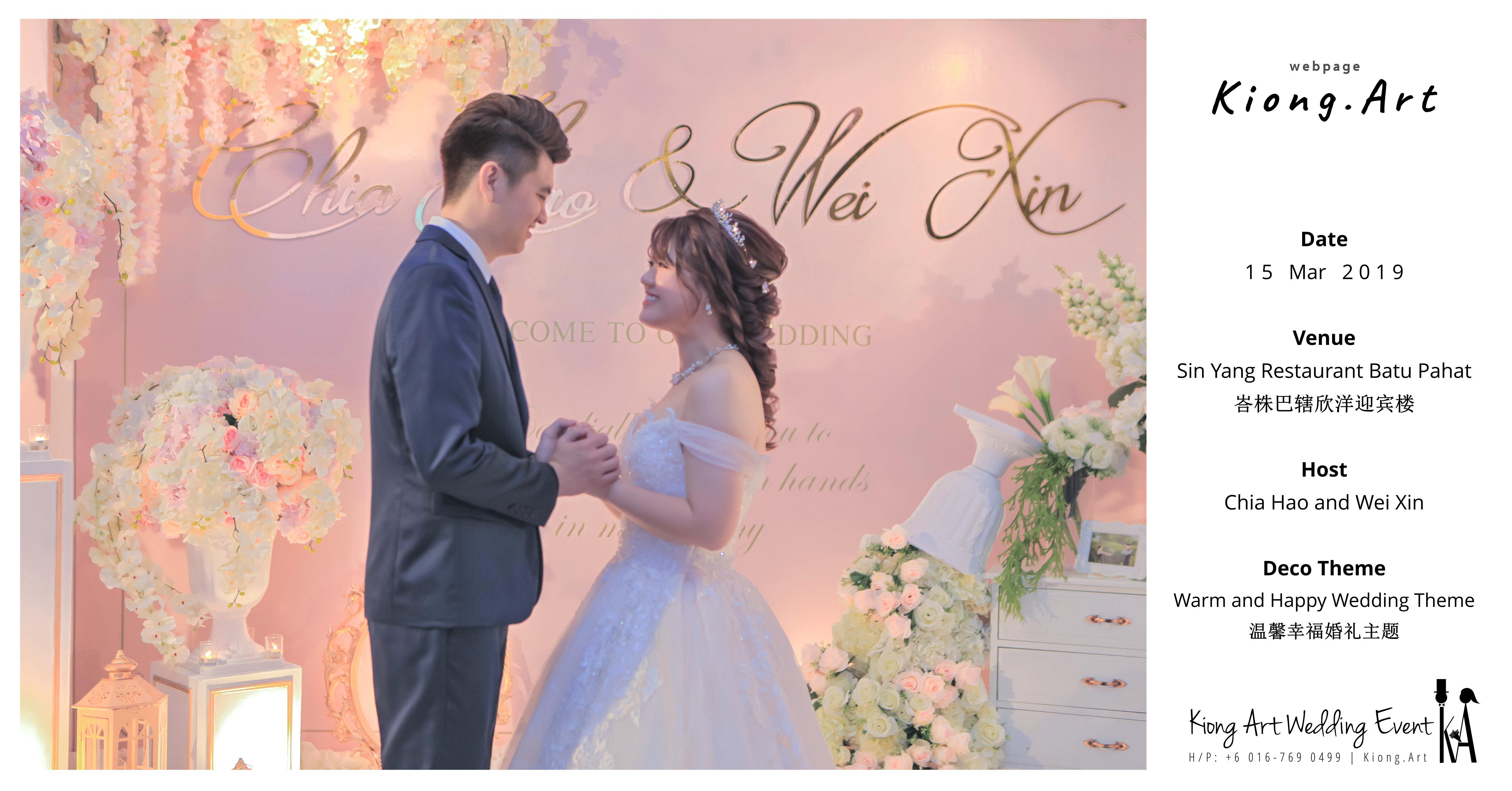 Malaysia Wed Kuala Lumpur Wedding Deco Decoration Kiong Art Wedding Deco Warm and Happy Wedding Theme Chia Hao and Wei Xin Sin Yang Restaurant Batu Pahat A15-A00-007