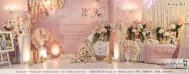 Malaysia Wed Kuala Lumpur Wedding Deco Decoration Kiong Art Wedding Deco Warm and Happy Wedding Theme Chia Hao and Wei Xin Sin Yang Restaurant Batu Pahat A15-A01-001