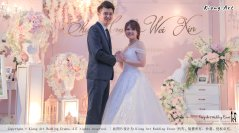 Malaysia Wed Kuala Lumpur Wedding Deco Decoration Kiong Art Wedding Deco Warm and Happy Wedding Theme Chia Hao and Wei Xin Sin Yang Restaurant Batu Pahat A15-A01-026