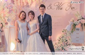 Malaysia Wed Kuala Lumpur Wedding Deco Decoration Kiong Art Wedding Deco Warm and Happy Wedding Theme Chia Hao and Wei Xin Sin Yang Restaurant Batu Pahat A15-A01-033