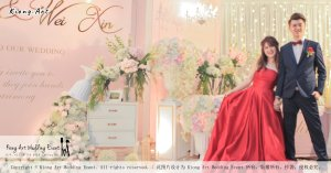 Malaysia Wed Kuala Lumpur Wedding Deco Decoration Kiong Art Wedding Deco Warm and Happy Wedding Theme Chia Hao and Wei Xin Sin Yang Restaurant Batu Pahat A15-A01-062