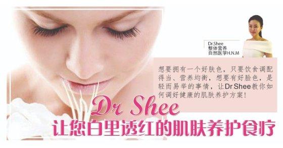 Dr Shee 让您白里透红的肌肤养护食疗 肌肤好气色的关键要素 如何摄取营养均衡 改善脸色的生机饮食 A01