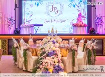 Kuala Lumpur Wedding Event Deco Wedding Planner Kiong Art Wedding Event 吉隆坡一站式婚礼策划布置 A01-002