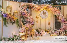 Kuala Lumpur Wedding Event Deco Wedding Planner Kiong Art Wedding Event 吉隆坡一站式婚礼策划布置 B01-008