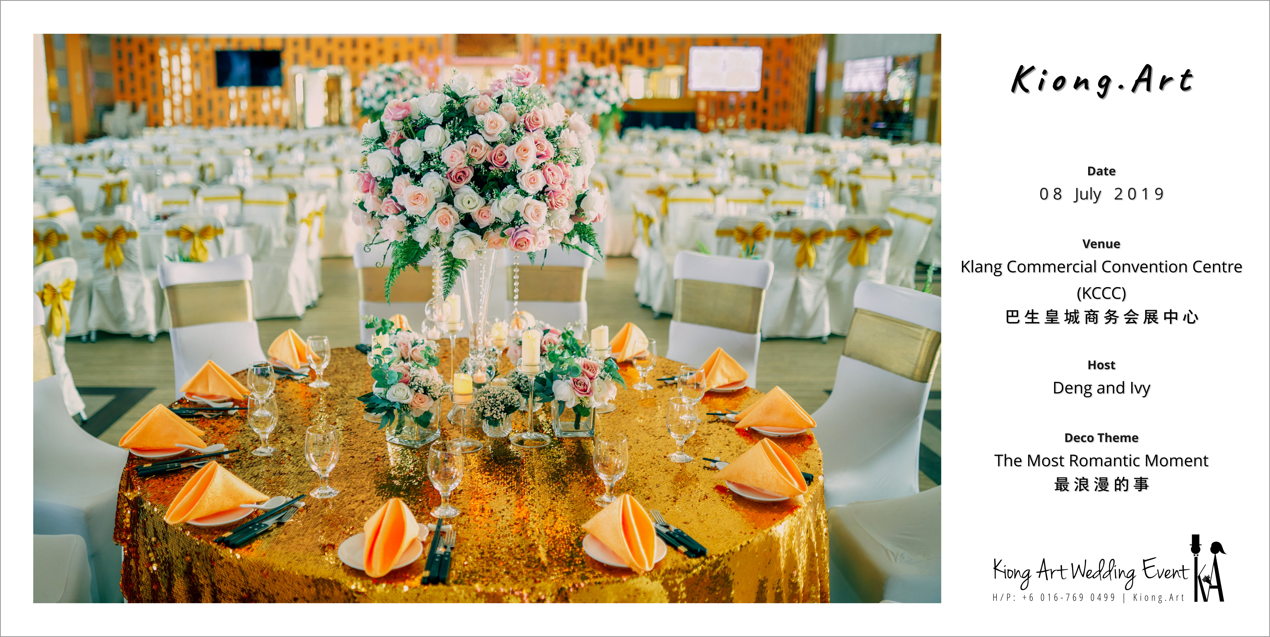 Kuala Lumpur Wedding Event Deco Wedding Planner Kiong Art Wedding Event 吉隆坡一站式婚礼策划布置 Klang Commercial Convention Centre KCCC 巴生皇城商务会展中心 A00-001