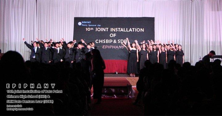 10th Joint Installation of Batu Pahat Chinese High School CHS and SMK Dato Bentara Luar SDBL - EPIPHANY - Interact Club - Rotary Sponsored Club The Katerina Hotel Batu Pahat A00